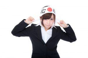 eye_asakiaiwoiretaijoshi5